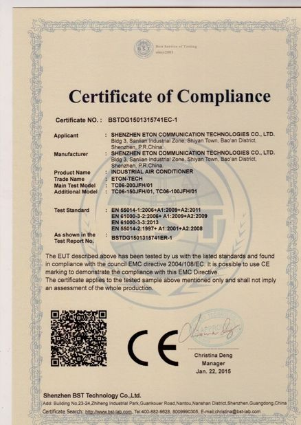 Chine Tianjin Estel Electronic Science and Technology Co.,Ltd Certifications